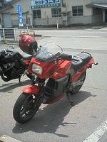 900_1
